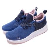 Puma 慢跑鞋 Pacer Next Cage Knit 藍 紫 基本款 男鞋 女鞋 舒適緩震 運動鞋【PUMP306】 36666306
