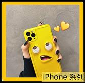 【萌萌噠】iPhone11 Pro XR Xs Max 7 8 plus 個性3D趣味 翻白眼表情保護殼 全包防摔軟殼 手機殼 手機套