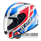 [安信騎士] SOL SF-3 SF3 RANGERS 彩繪 遊騎兵 白藍紅 全罩 安全帽 送好禮2選1