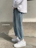 牛仔褲男潮牌寬鬆潮流百搭直筒九分韓版休閒闊腿褲老爹學生長褲子(快速出貨)