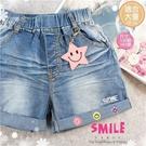 (大童款-女)電繡微笑刷色牛仔短褲熱褲~附星星吊飾(310072)【水娃娃時尚童裝】