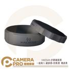 ◎相機專家◎ HADSAN 矽膠鏡頭環 尊爵黑 一組兩入 鏡頭環 + 對焦環 矽膠 保護套 三色 公司貨
