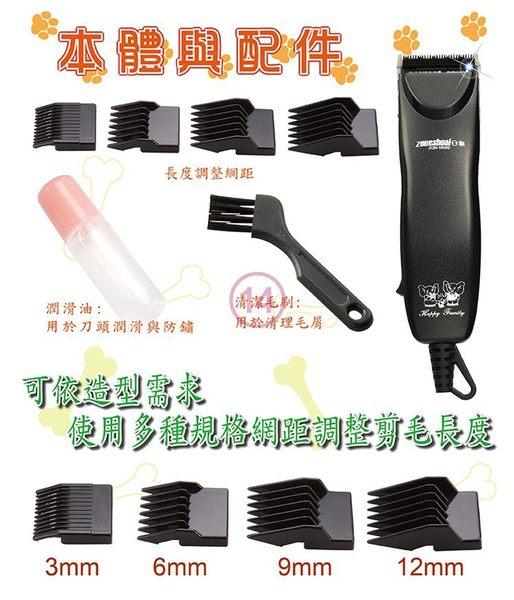 ★日象★插電式寵物剪毛器 ZOH-1800G