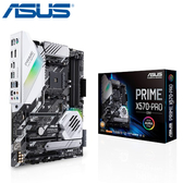 AUSU 華碩 PRIME X570-PRO/CSM 支援PCI-E 4.0 ATX AM4腳位 主機板