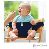 日本 Eightex 簡易座椅安全帶 (深藍色/紫色) 01-069