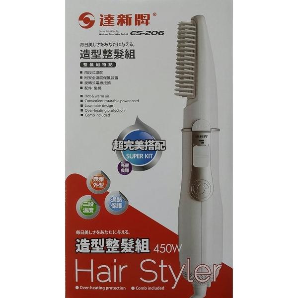 達新牌 專業整髮器/吹風機 ES-206/ES206/ES-200【七三七香水精品】