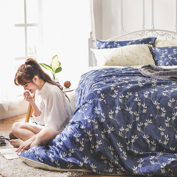 床包 / 單人【浮草之詩】含一件枕套  AP-60支精梳棉  戀家小舖台灣製AAS101