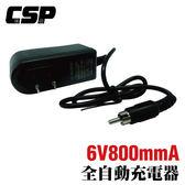 6V800mmA充電器 玩具電動車 哪裡買兒童電動玩具車配件