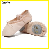 鐵箭舞蹈鞋 兒童女軟底練功成人跳舞貓爪男形體瑜伽女童芭蕾舞鞋 叮噹百貨