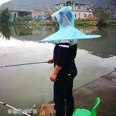 釣魚傘帽 戶外垂釣裝備頭戴式斗笠釣雨傘便攜透氣超輕魚具折疊防雨釣魚傘帽YXS 夢露時尚女裝