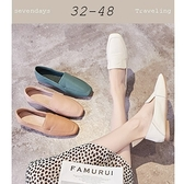 大尺碼女鞋小尺碼女鞋方頭質感牛津鞋平底鞋懶人鞋娃娃鞋包鞋(32-48)現貨#七日旅行