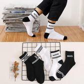 襪子男士中筒襪黑色白系長襪秋季防臭運動吸汗潮流韓版學院風男襪 美芭
