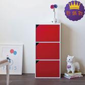 門櫃 收納【收納屋】馬卡龍三門櫃-櫻桃紅&DIY組合傢俱
