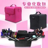 化妝包 專業收納化妝包手提大容量多功能美妝美甲箱紋繡紋眉半永久工具箱   宜室家居
