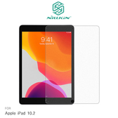 NILLKIN Apple iPad(2020/2019) 10.2吋 AR 畫紙膜 防眩光 磨砂質感 螢幕保護貼