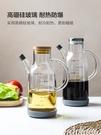 油壺油罐家用廚房歐式不漏油透明裝油瓶玻璃防漏油罐壺【快速出貨】