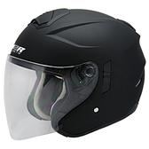 M2R FR-1 FR1 雙層鏡片 遮陽鏡片 內襯全可拆洗 四分之三 半罩式 半罩 安全帽 素色 消光黑 平黑