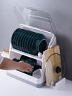 防塵帶蓋瀝水碗架廚房餐具置物架碗筷收納盒臺面碗櫃裝碗碟盤子箱 LX 夏洛特