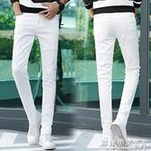 夏季新款白色牛仔褲男士韓版潮流修身顯瘦小腳褲彈力白色休閒褲子 聖誕節全館免運