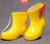 兒童雨鞋寶寶可愛防滑雨靴小孩嬰小學生水鞋【不二雜貨】