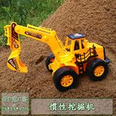 模型車 大號慣性工程車兒童挖掘機推土機壓路鏟車大卡車玩具男孩【快速出貨八折特惠】