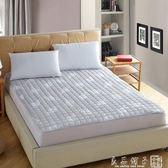 上下床墊榻榻米保護墊子防滑透氣摺疊軟床褥子單雙人學生宿舍1.2 良品鋪子