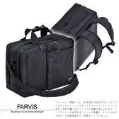 現貨配送【FARVIS】日本機能包 3way 電腦後背包 B4 直式 可擴充容量 公事包 男女用推薦款【2-603】