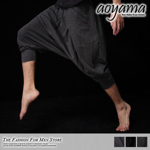 飛鼠褲 青山AOYAMA【 WA320】 純正韓風時尚流行指標造型素面七分棉褲/飛鼠褲/短褲3色