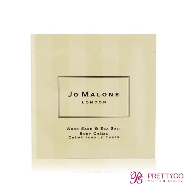 [即期良品]Jo Malone 鼠尾草與海鹽潤膚霜(5ml)-期效202107【美麗購】