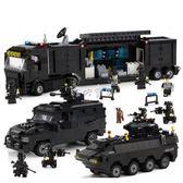 拼插積木 兒童玩具積木益智玩具diy玩具恒三和拼裝警察局男孩拼插積木 珍妮寶貝