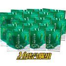 [磨的冷泡茶合購組] 30袋箱購 最強團購暢銷款 家庭辦公室暢飲補水必備款 油切解膩清爽 僅宅配