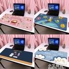 卡通超大號滑鼠墊可愛女生粉色糖鍵盤墊筆記本電腦辦公書桌墊防水【小艾新品】
