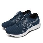 Asics 慢跑鞋 Gel-Excite 7 Twist 藍 白 男鞋 運動鞋 【PUMP306】 1011A658400