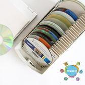 CD收納盒Actto安尚光盤盒CD盒包大容量DVD光碟片收納盒帶鎖創意美觀盒子xw