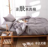 床包組裸睡床上用品水洗棉床單四件套被套全棉1.8m床簡約純棉 ic2330【Pink 中大尺碼】