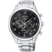 SEIKO精工 城市都會計時男錶-灰x銀/42mm 8T63-00C0X(SSB295P1)