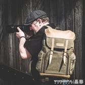 相機包攝影包後背牛皮帆布戶外休閒背包單反相機包男 免運