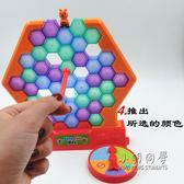 益智玩具 拯救蜜蜂拆牆砌牆遊戲快樂小倒蛋 拯救企鵝親子桌遊  小明同學
