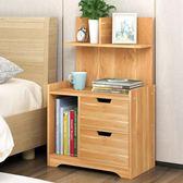 床頭櫃簡約現代小櫃子迷你收納櫃簡易床頭儲物櫃iog