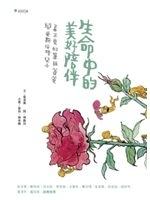 二手書《生命中的美好陪伴:看不見的單親爸爸與亞斯伯格兒子》 R2Y ISBN:9789576967825