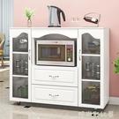 餐邊櫃現代簡約廚房餐廳客廳歐式家用茶水櫥碗櫃微波爐儲物收納櫃MBS「時尚彩紅屋」
