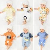 嬰兒純棉短袖開襠連身衣