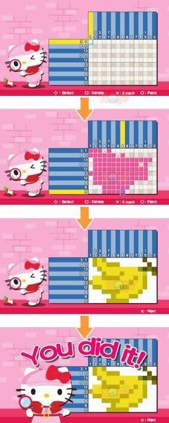 PSP Hello Kitty 的益智派對 Puzzle Party -英文版-