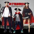 萬圣節服裝男女大人兒童海盜服裝斗篷衣服飾男童披風cosplay 歐韓流行館