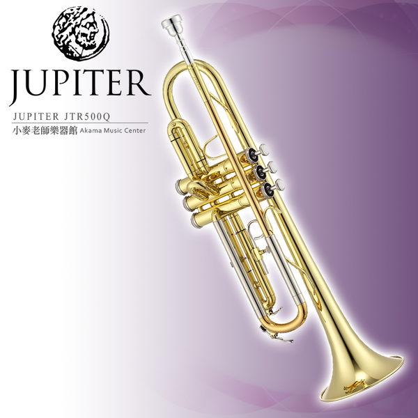 【小麥老師 樂器館】全新公司貨 JUPITER 小號 小喇叭 JTR500Q JTR500