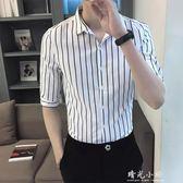 襯衫男韓版修身豎條紋短袖七分夏季中袖短袖休閒7分潮男潮流半袖 晴光小語