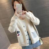 外套女 毛衣外套女韓版女裝短款長袖超火寬鬆針織小開衫  傑克型男館