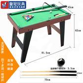 皇冠台球桌兒童桌球大號美式家用黑8標準花式木制桌面式親子玩具 滿498元88折立殺