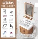 輕奢巖板太空鋁合金浴室櫃組合衛生間洗手洗...