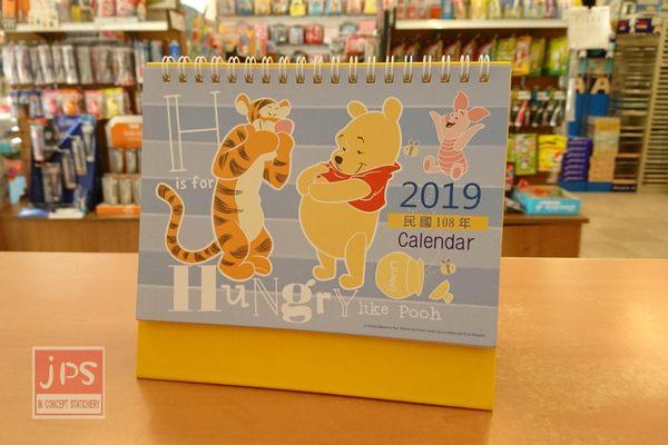 迪士尼 Disney 小熊維尼 三角檯月曆 黃 S3626-F